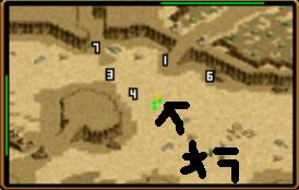Battle11-3