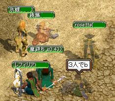 Battle14-2