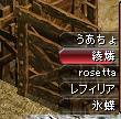 Battle14-4