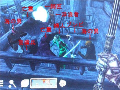 2006_08180046_t.jpg