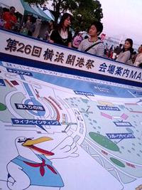 横浜開港祭2
