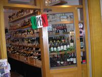 ワインのお店