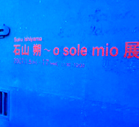 横濱媽祖廟2