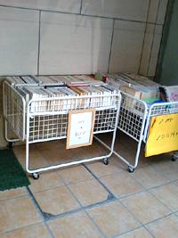 誠文堂100円均一