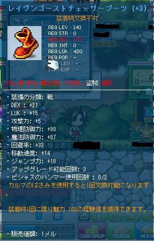 3_20120123202227.jpg