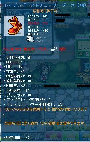 4_20120123202227.jpg
