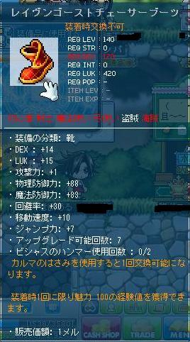 5_20120123202228.jpg