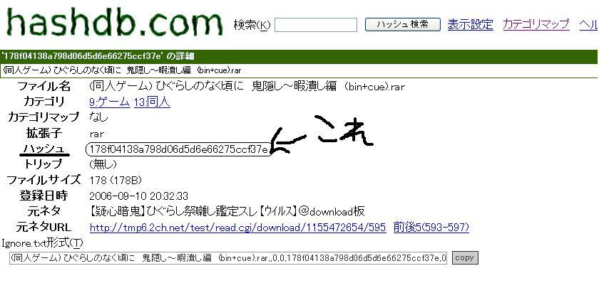 hash.jpg