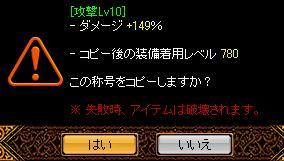打尽1112-2