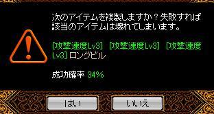 鏡1112