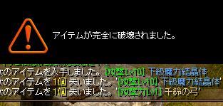 千鈴1201