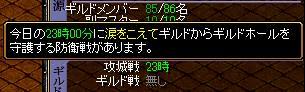 120211攻城1