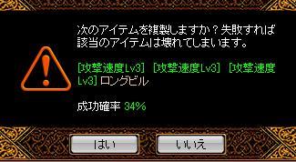 1202鏡2