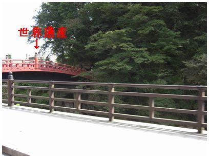2007_09280116.jpg