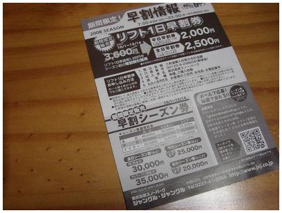 2007_101920011.jpg