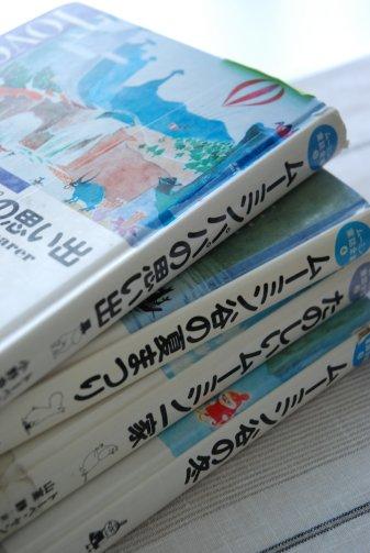 books14-1.jpg