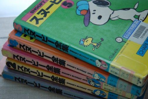 books14-2.jpg