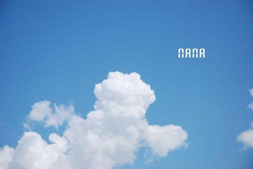 sky14-79.jpg