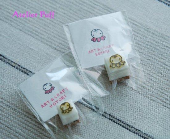 stamp14-1_20110728224955.jpg