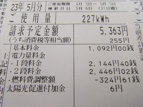 DSCF7993.jpg
