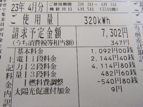 DSCF8004.jpg