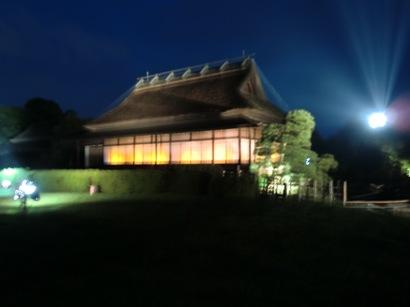 幻想庭園2