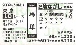 20060528172126.jpg