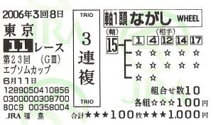 20060611161646.jpg