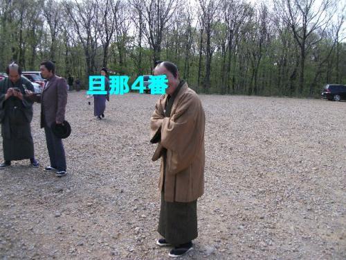 DSCF7768_20110510023032.jpg