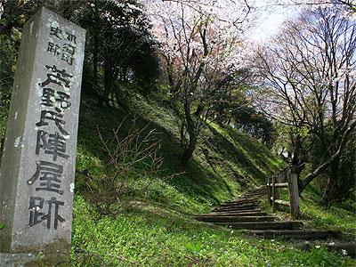 芦野御殿山1