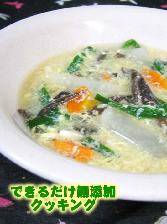 chi-soup.jpg