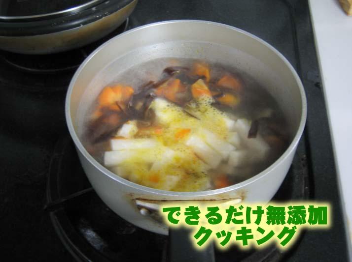 chi-soup1.jpg