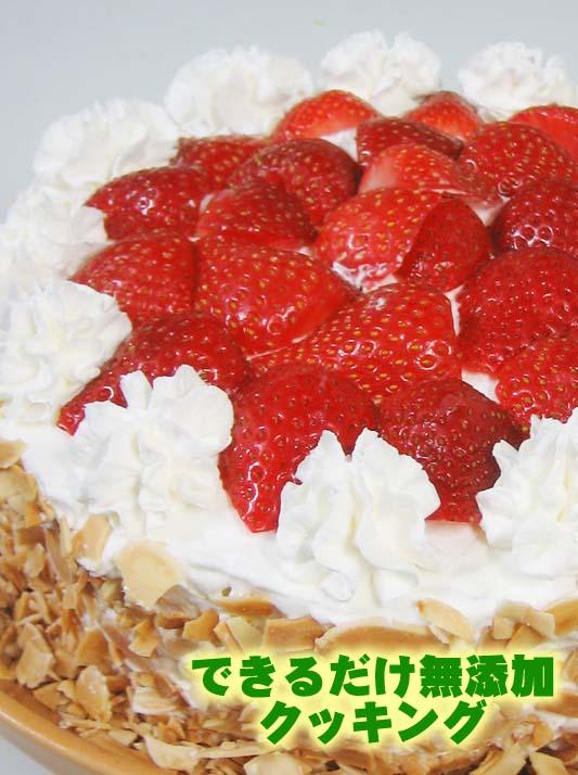 d-cake.jpg