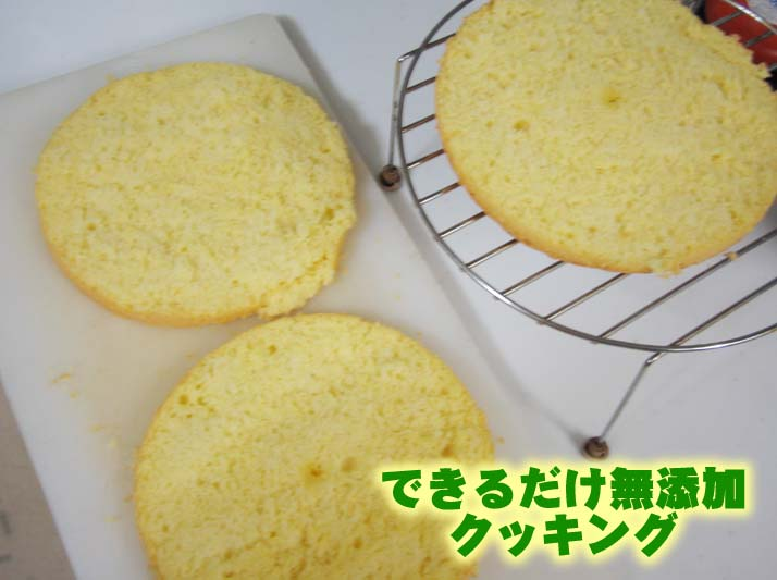 d-cake3.jpg