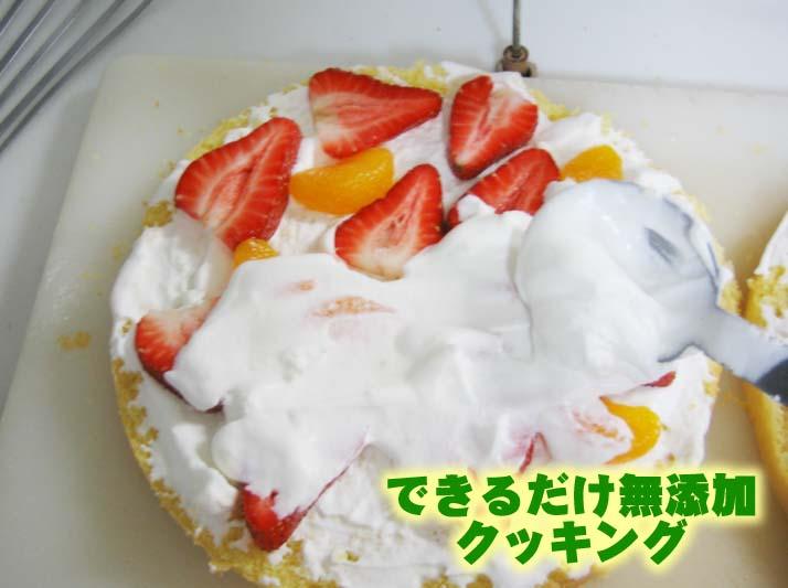 d-cake4.jpg