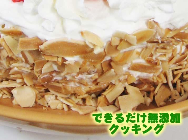 d-cake5.jpg