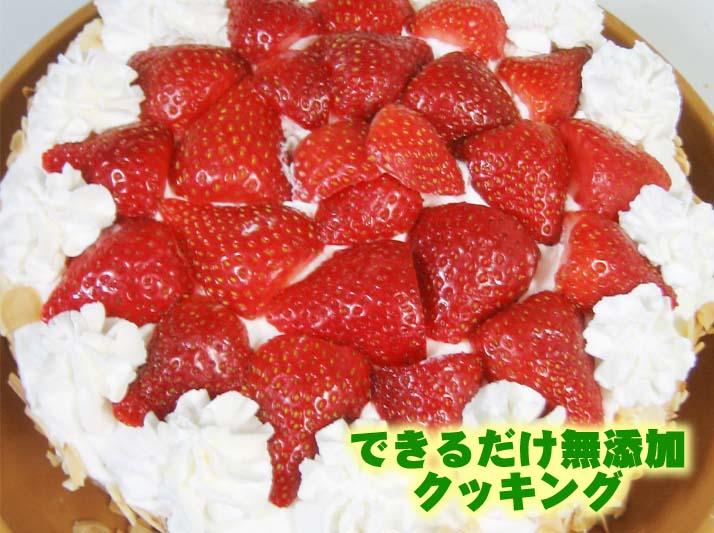 d-cake6.jpg
