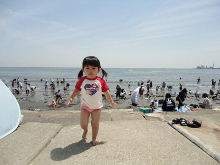 2011初海!4