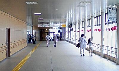 駅自由通路