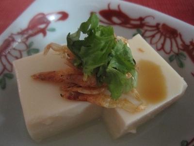 chana-tofu.jpg
