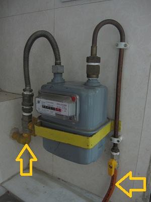 gas-meter-aug11.jpg