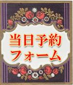 yoyakumini.jpg