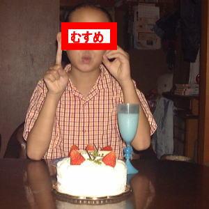 miyuki014.jpg