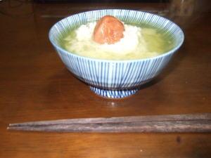 otyazuke001.jpg