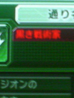 20070517190856.jpg