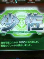 20070519155138.jpg