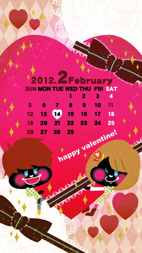 2012_2月カレンダー