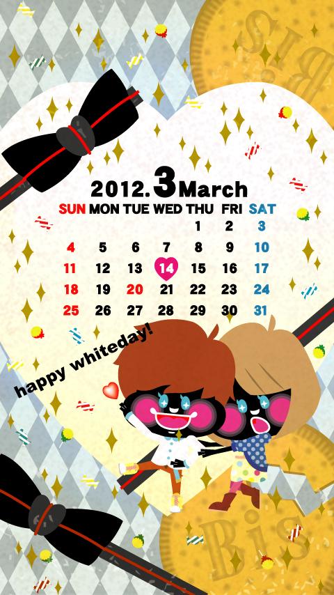 2012_3月カレンダー
