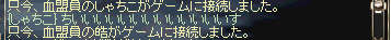 20060518035803.jpg