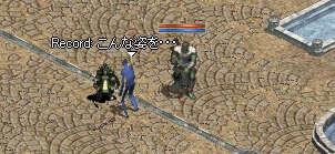 20060523161801.jpg